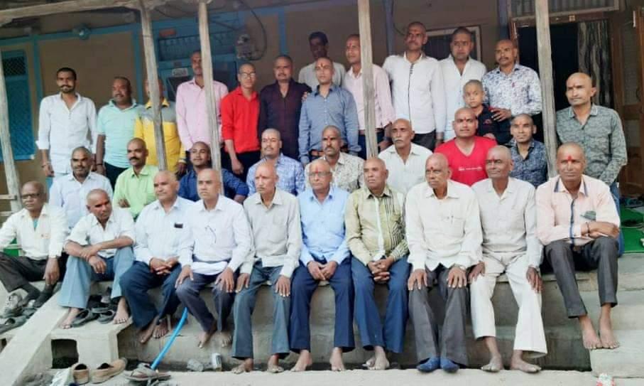 Nagda Event